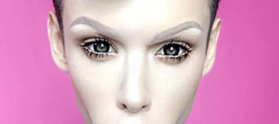 Plastic Surgery Disaster Self-Identifies as Genderless Extraterrestrial