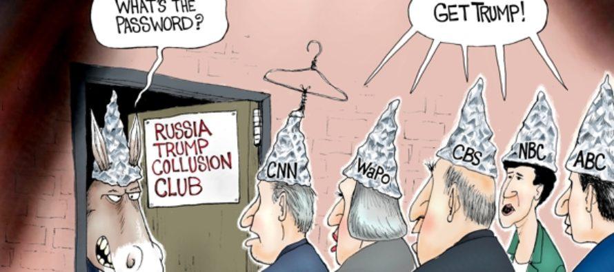 Members Only (Cartoon)