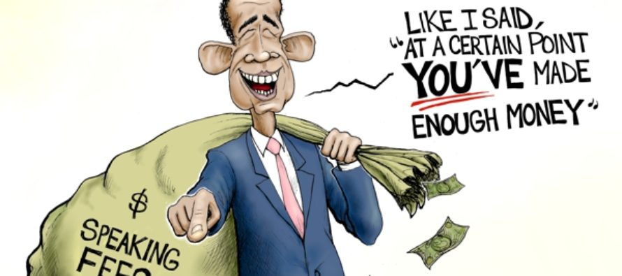 Show Him the Money (Cartoon)
