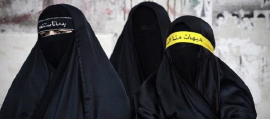 Domestic Terrorism: Britain's First All-Female Islamic Plot Goes Belly Up