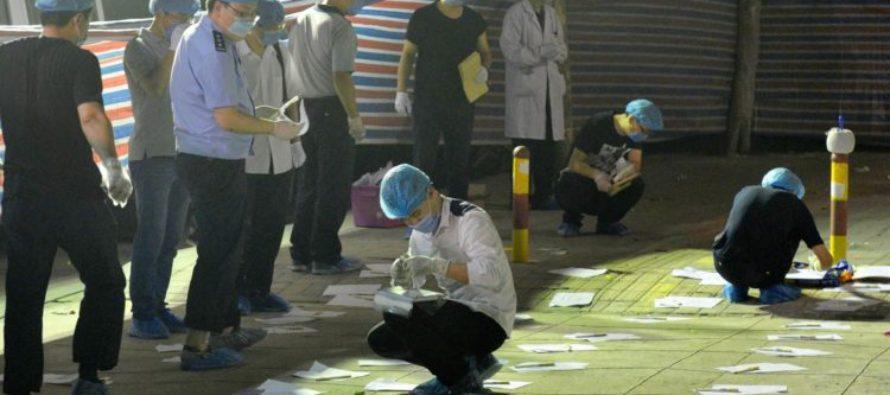 9 Dead, 65 Wounded in Bombing of Kindergarten Class