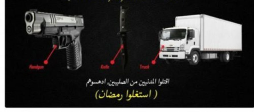 Islamic State Poster : 'Run Over Them Without Mercy'…Advocating 'Skull-Crushing' Use Of Vehicles