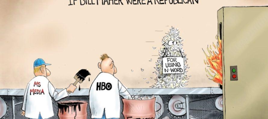 White Liberal Privilege (Cartoon)