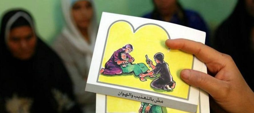 Mosque In U.S. Teaches: 'Partial' Female Genital Mutilation Helps Prevent 'Hyper-Sexuality' In Women