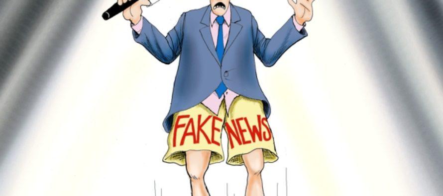 Very Fake News (Cartoon)