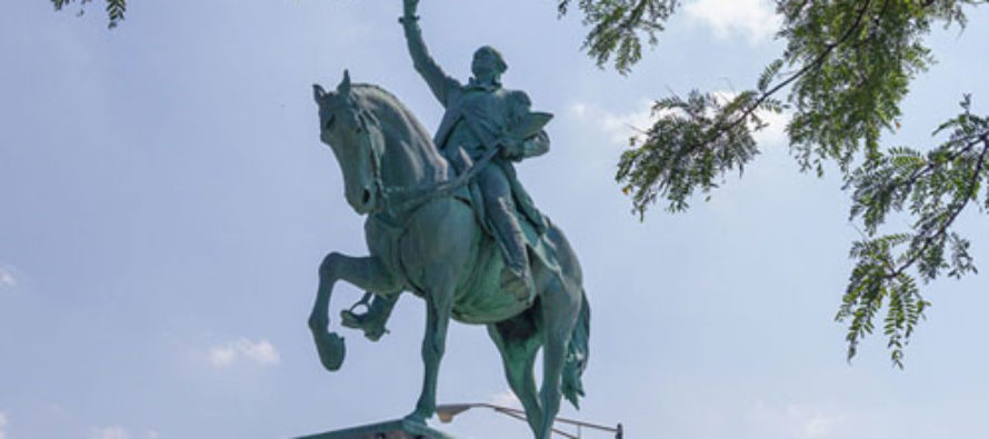 Next After Robert E. Lee: George Washington
