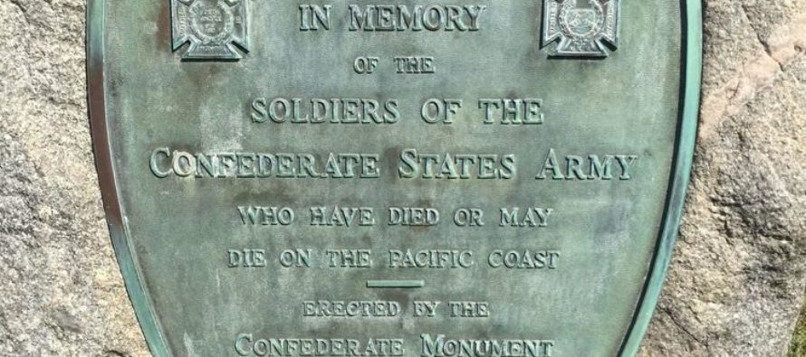 Hollywood Cemetery Receives Threats – Removes Confederate Memorial