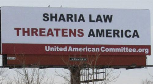 sharia-america