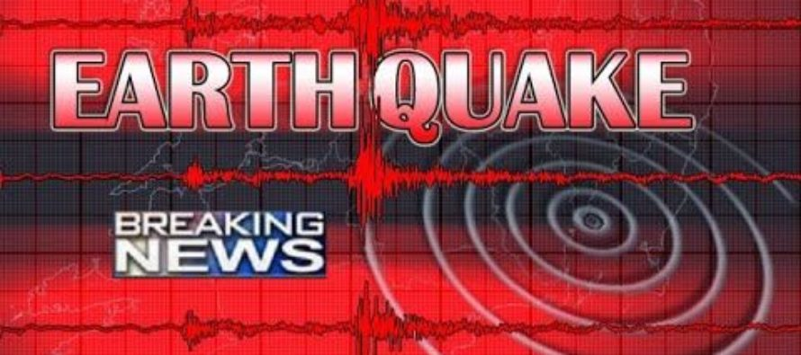 BREAKING: Massive 8.1 Magnitude Earthquake Has Struck Southern Mexico – Dozens Dead [VIDEO]
