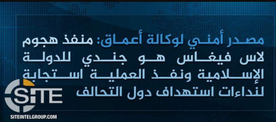BREAKING: ISIS News Agency CLAIMS Vegas Shooter 'One of Our Soldiers'